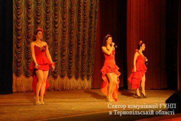 У Тернополі нацгвардійці влаштували танці з піснями (ФОТО, ВІДЕО)
