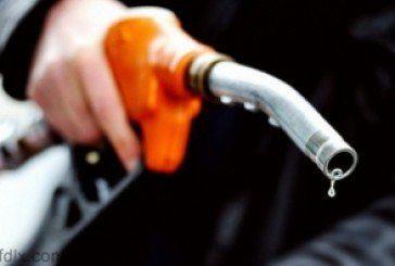 Тернопільські податківці нагадують: продавцям пального з 1 липня 2019 року необхідно придбати ліцензії