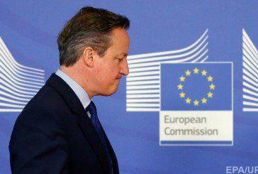 «Ні союзному ярму!» – британці виступають за вихід з ЄС