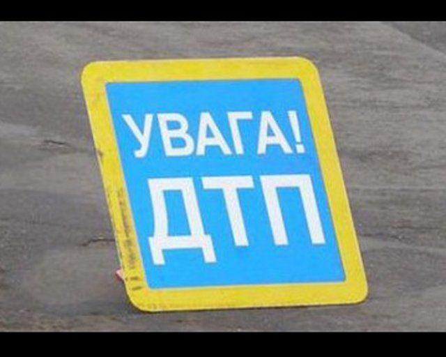 У Зборові водій автомобіля «ВАЗ» збив двох студентів і втік з місця аварії. ДТП вчинила жінка?