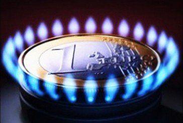 В Італії впали ціни на газ та електрику