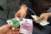 Звідки найбільше переказали грошей у нашу країну?