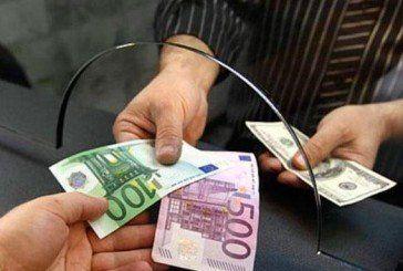 Банки каратимуть за відмову обміняти зношені гроші