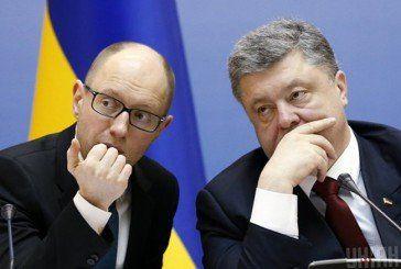 Євромайдан привів нинішніх  керівників держави до влади. А куди вони привели Україну?
