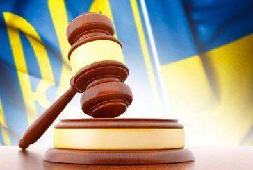 В Україні почнеться «Будівельна амністія»