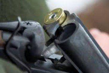 На Бережанщині жінка принесла до поліції обріз