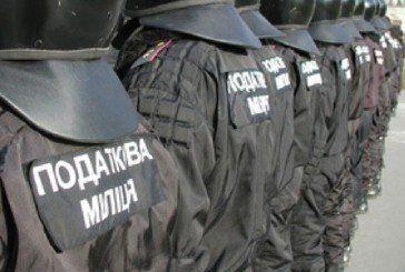Податкові міліціонери поїхали на ротацію у зону АТО