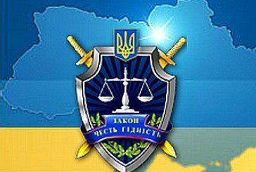 Тернопільська прокуратура скерувала до суду 17 обвинувальних актів стосовно правоохоронців