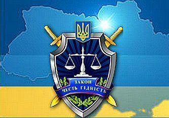 На Тернопільщині за втручання прокуратури до бюджету відшкодовано понад 400 тис грн
