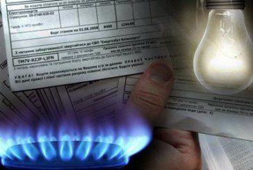 Чи подешевшає газ після виборів?