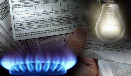 «Нафтогаз» збільшив вартість «голубого палива» для бюджетних установ Тернополя на 60 відсотків