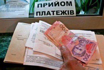 За комунальні борги – пеня