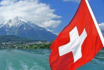 Швейцарія відмовилася вступати в ЄС