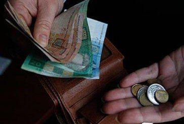Лютнева заборгованість із зарплати тернопільським медикам і вчителям складе 1 млн 290 тис грн