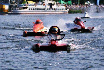 Тернопіль готується до проведення Чемпіонату світу з водно-моторного спорту (ФОТО)