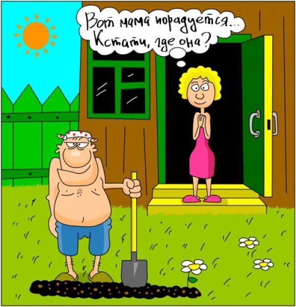 Українські анекдоти. – Ех, куме, постарів уже ваш пес…