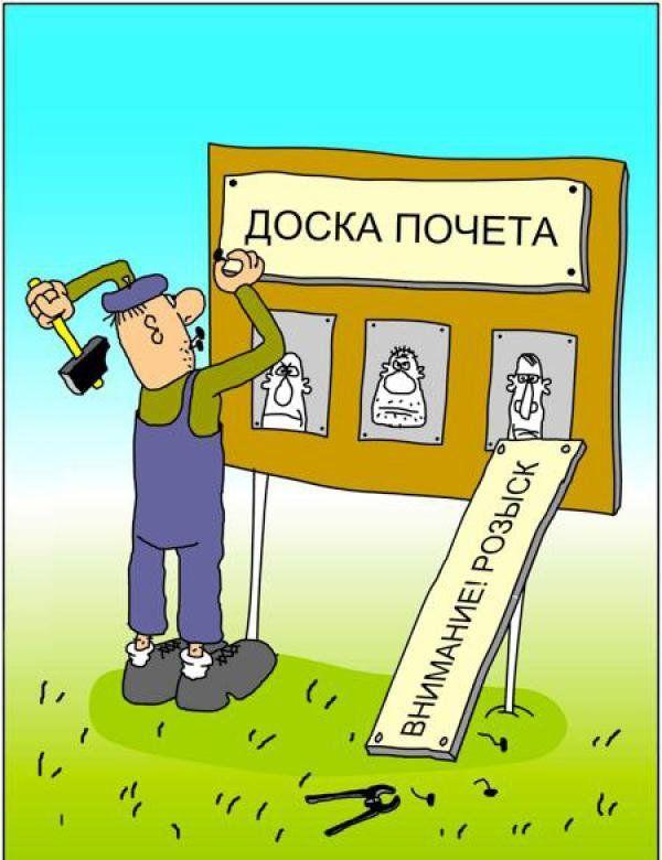 "Дмитро Бандура. ""Дошка пошани або Жити по-новому"""