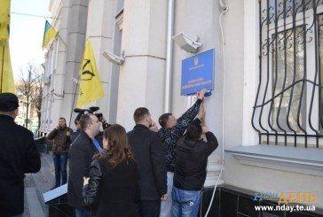 У Тернополі вимагають очищення влади від «друзів діамантових прокурорів» (ФОТОРЕПОРТАЖ)