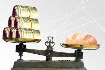 Україна - «чемпіон» за рівнем інфляції: обігнала весь світ