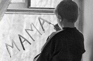 17 тисяч українських дітей чекають на усиновлення