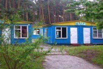 На Шумщині може запрацювати табір для учасників АТО