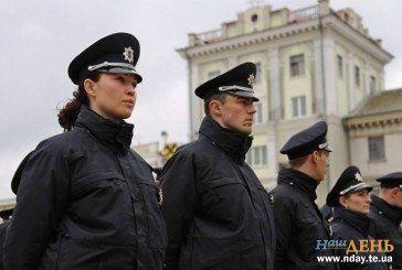 Вже сьогодні ввечері Тернопіль патрулюватимуть нові поліцейські (ФОТОРЕПОРТАЖ)