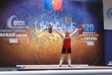 Хоростківчанка Марія Теодозів посіла друге місце на чемпіонаті України з важкої атлетики серед юніорів у Хмельницькому (ФОТО)