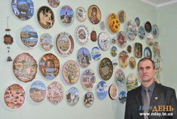 Чемпіон з Тернопільщини Петро Багрій зібрав сімдесят тарілок із різних куточків планети (ФОТОРЕПОРТАЖ)