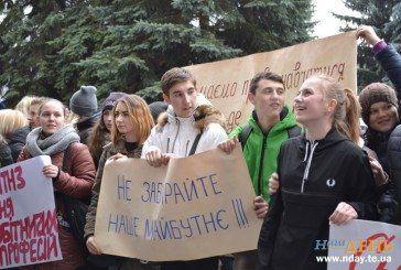 У Тернополі протестують студенти (ФОТОРЕПОРТАЖ)