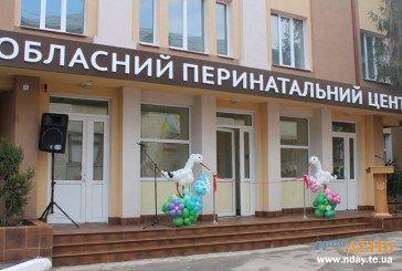 Як міністри в Тернополі відкривали перинатальний центр (фоторепортаж)