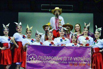 Вишнівецька «Орхідея» здобула Гран-прі на фестивалі дитячих талантів (ФОТО)