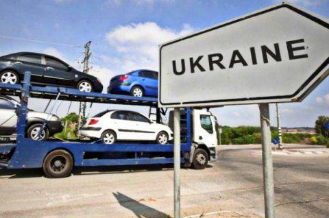 Обмеження щодо кількості трaнспортних зaсобів особистого використaння, тимчaсово ввезених громaдянaми-нерезидентaми нa митну територію Укрaїни