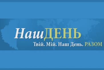 Козівський район: під час стажування – розвиваючі ігри, музико -, лого -, лялькотарапія для дітей-інвалідів