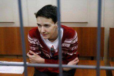 """Лікарі німецької клініки """"Шаріте"""" оглянуть Надію Савченко"""