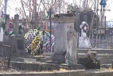 У Тернополі – добровільний збір коштів на утримання міських кладовищ