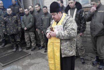 У зоні АТО на Луганщині триває чергова місія капеланів з Тернопільщини (ФОТО)