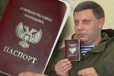 Отакої! Московія не визнає паспорти «ДНР»