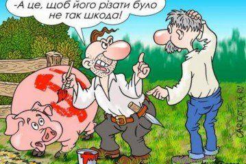 Українські анекдоти. Скажіть, будь ласка, у вас є парфуми із запахом комп'ютера?