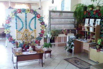Великодня експозиція… у Збаразькому центрі зайнятості (ФОТО)