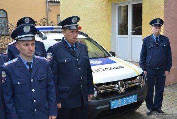 У Скалаті Підволочиського району відкрили поліцейську станцію (ФОТО)
