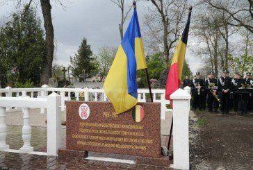 У Тернополі відкрили Меморіал бельгійським солдатам, полеглим у Першій світовій війні (ФОТО)