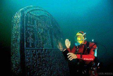 Єгипетська Атландита існує: її знайшли!
