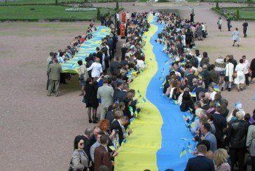 Синьо-жовтий стяг об'єднав казначеїв України на Тернопільщині (ФОТО)