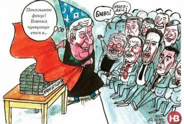 Українські анекдоти. Двоє мажорів прийшли до оперного театру…