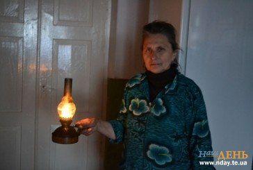 У селі Вільшанки на Тернопільщині люди мріють про світло в оселях (ФОТОРЕПОРТАЖ)