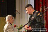 Тернопільщина вшановує учасників ліквідації аварії на Чорнобильській АЕС (ФОТО)