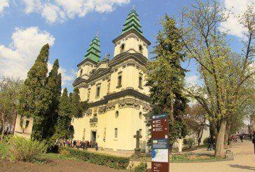 Великодні Богослужіння в Архикатедральному соборі Тернопільсько-Зборівської архиєпархії та митрополії УГКЦ (ГРАФІК)