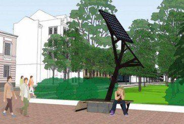 У Тернополі встановлять перше в Україні «сонячне дерево» – для підзарядки мобілок та інших гаджетів (ФОТО)