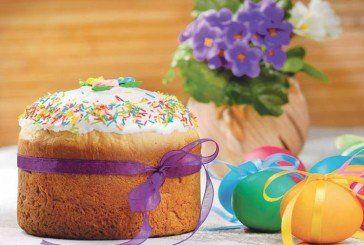 "На Великдень з ""Нашим Днем"" смачних пасок напечем!"