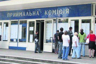Учасники АТО і Євромайдану матимуть пільги при вступі до ВНЗ